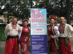 Mikhail Smirnov, Elina Karokhina, Olga  Chpitalnaia and Sergij Tsychanok