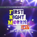 first-night-button_2017_cc_layers-500x500
